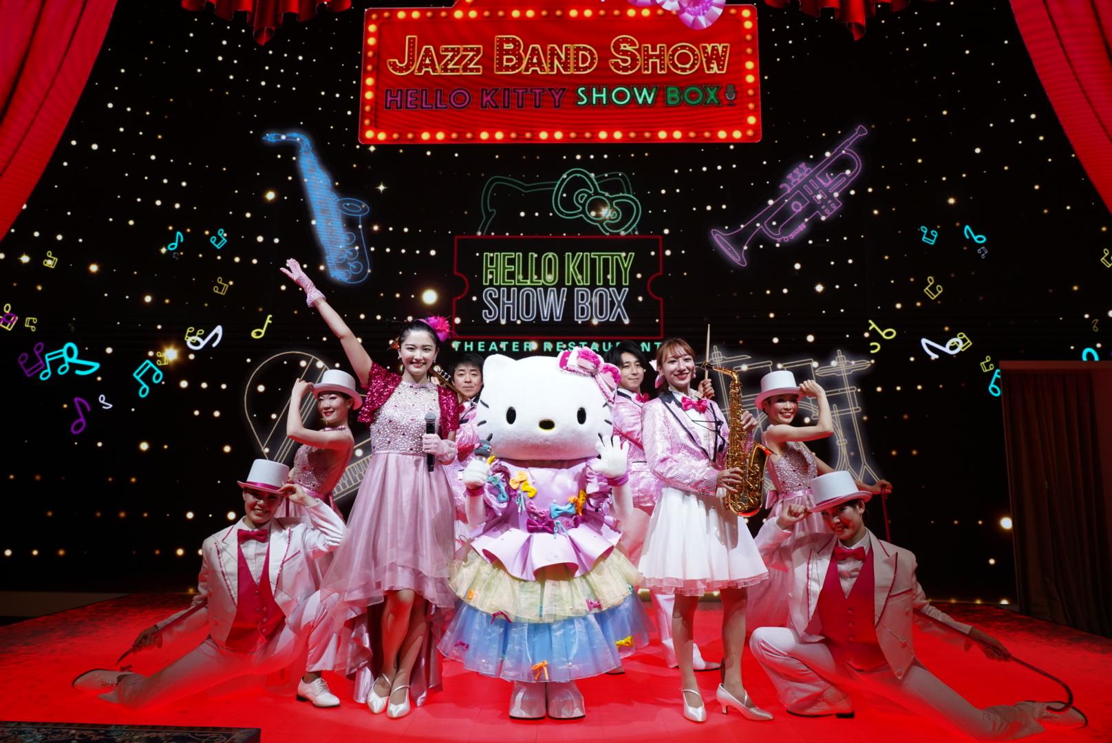 新公演 HELLO KITTY JAZZ BAND デビューライブ!「HELLO KITTY SHOW BOX」